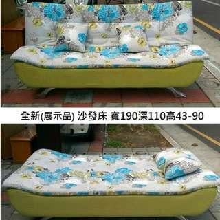 永鑽二手家具 全新 沙發床 雙人座沙發