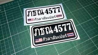 Sticker Plate Thai