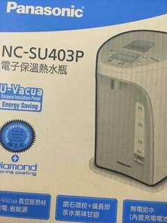 Panasonic 國際牌旗艦型電子保溫熱水瓶NC-SU403P