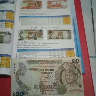 Rm20 duit lama