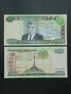 Turkmenistan 10000 Manat 🇹🇲 !!!