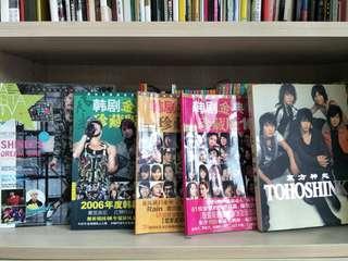 Japanese Manga Korea star magazine