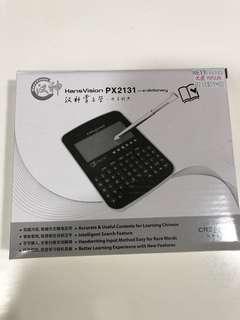 HansVision PX2131