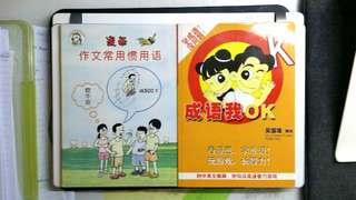2 X Chinese Books