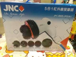 全新 JNC  紅外線5合1按摩師
