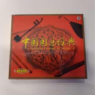 Chinese Classic Music