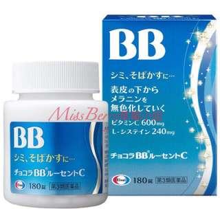 【MissBerry日本代購】Chocola BB 俏正美 Lucent C 藍BB 美白錠 保健食品 180錠