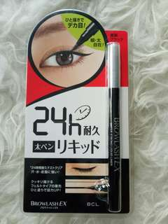 EyeLiner dari Jepang. Tahan Lama. Baru.
