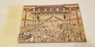 日本 浮世繪 一張