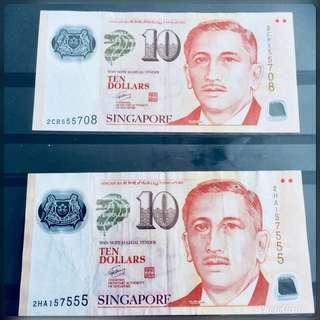 555 SGP Notes