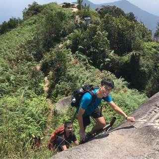 Mount Ophir/Gunung Ledang Trekking Trip