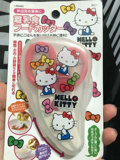 Hello kitty 離乳食物剪