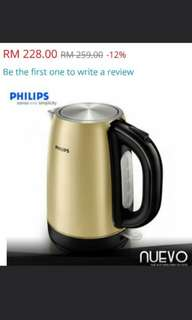 Phillips Kettle 1.7liter 2200w HD9322