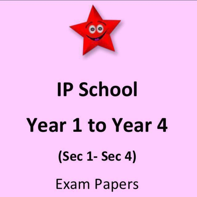 2011 2017 ip school exam papers integrated programme ip exam photo photo photo fandeluxe Choice Image