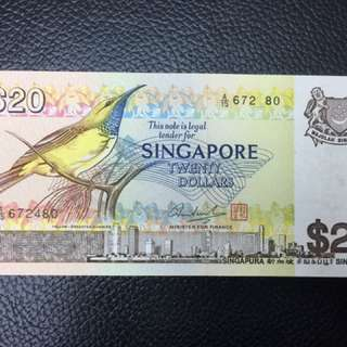 Bird $20 UNC Error serial number note