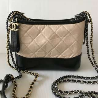 Authentic Chanel Gabriel Small Bag