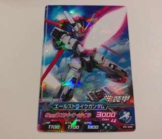Gundam TRYAGE 港版 PR-009