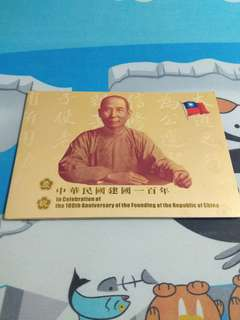 Taiwan Commemorative Notes