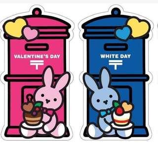 日本郵局 2018 郵筒明信片 粉紅兔情人節 粉藍兔白色情人節 gotochi postcard