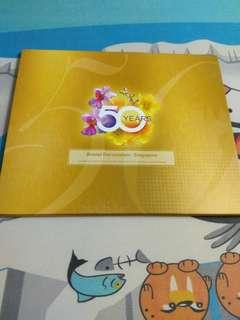 Brunei Darussalam - Singapore 50th Anniversary Commemorative Notes