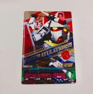 Gundam TRYAGE 港版 PR-007 (冠軍 Ver.)
