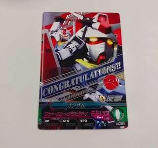 Gundam TRYAGE 港版 PR-007 (亞軍 Ver.)