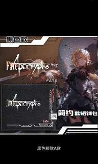 Fate wallets Pre-order