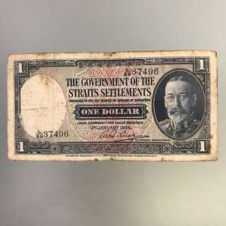 $1 1935 British The Government of The Straits Settlements Bank Note Bill Cash One Dollar Singapore Currency Money serial number L/55 37496