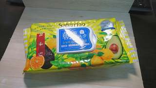 Saborino早安面膜 酪梨黃色包裝