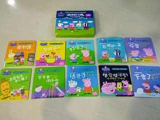 Peppa pig chinese story books