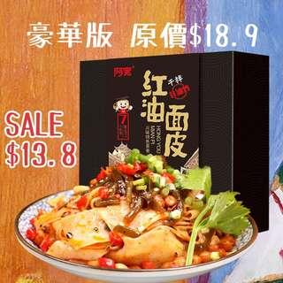 白家食品 阿寬— 紅油面皮 升級版(盒裝)