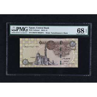 2016 Egypt Central Bank 1 Pound Pick#Unlisted  PMG 68 EPQ Superb Gem UNC