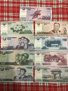 全北韓直版鈔全套九張