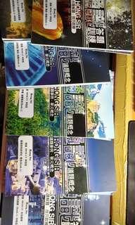 Hong Sir 中4-5 全年通識講義 連暑期課程+大考精讀班講義