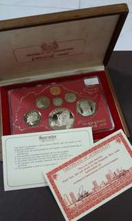 Board of commissioners of currency Singapore proof coin set
