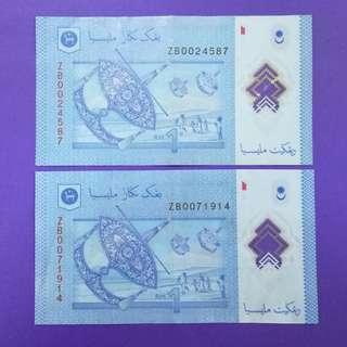 JanJun RM1 12th Replacement ZB00 RARE Siri 12 Zeti Banknote