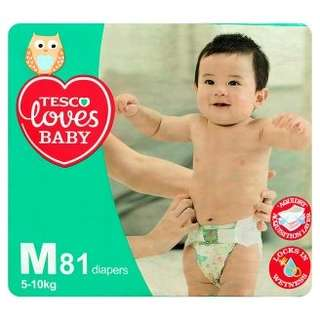 Tesco baby diaper M size