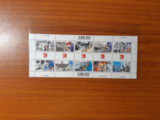 Millennium 2000 A Shared Heritage A Common Vision Stamp sheet