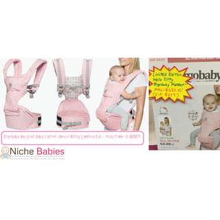 Ergobaby Hip Seat Baby Carrier (Hello Kitty Limited Edition) - Play Time