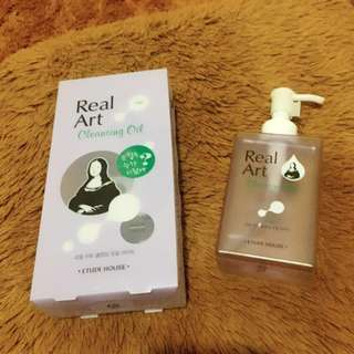 Etude real art light cleansing oil