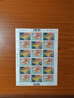 1999 Year of the Rabbit Singapore Stamp Sheet