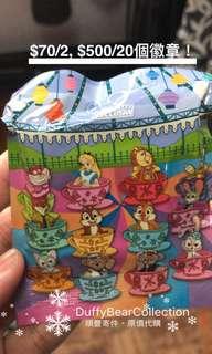 平均低至$20個 pin! 隨機包 迪士尼交換徽章 只有20包! 仲邊到買到甘平既pin玩交換?正版喎! 每包含兩粒徽章 $70一包 $500十包!$800二十包
