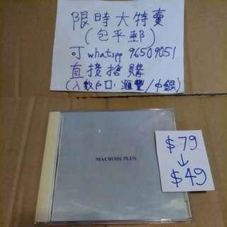Macross Plus 日版cd