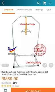 Electric baby cradle with timer and light
