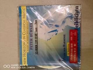 德國音樂治療CD