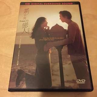DVD 觸不到的戀人 港版中字