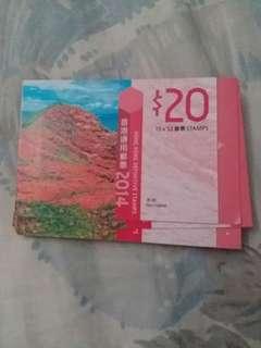 本港郵票$2(9折包郵)