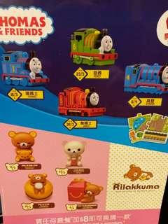 Thomas 麥當勞玩具兒童餐