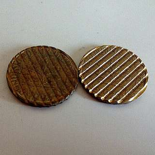 Reduced 2 pcs Germany Waffled Cancelled Die Coin Free post