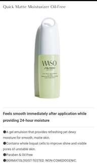 Shiseido Waso Quick Matte Moisturizer